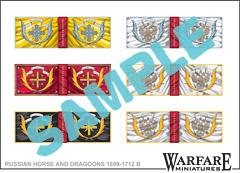 Russian Dragoon flags 2